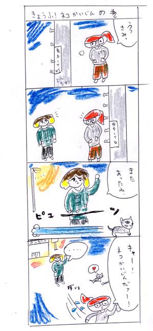 Manga1_2