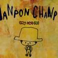 MANPONCHANPON