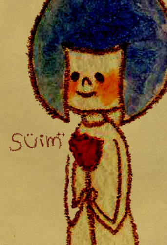 suim boy