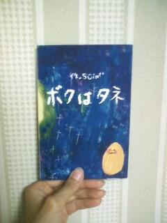 絵本ふぁい(・ω・)/