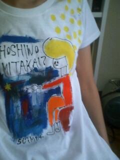shirtsgenic!!!